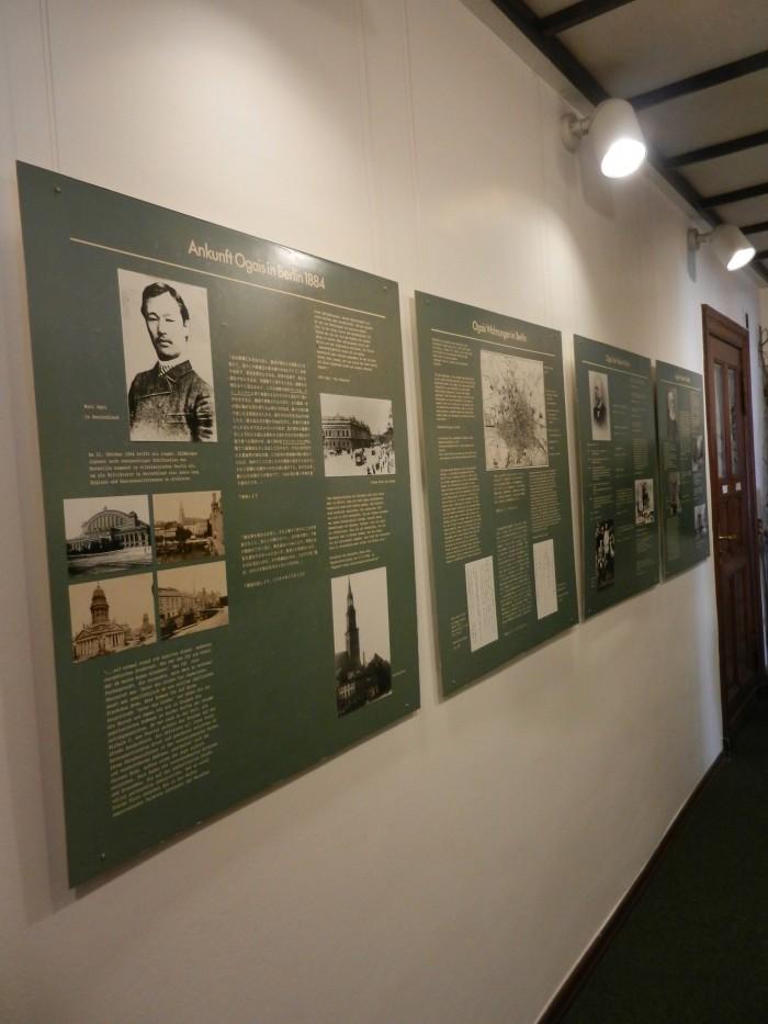 MOG Dauerausstellung3