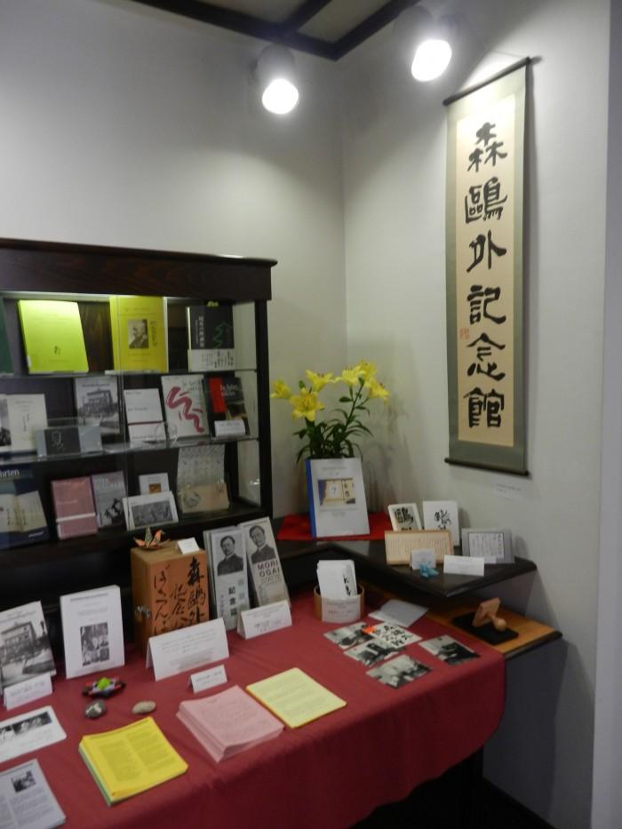 MOG Dauerausstellung4