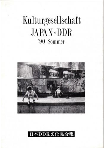 Kulturgesellschaft Japan DDR 1990 Sommer