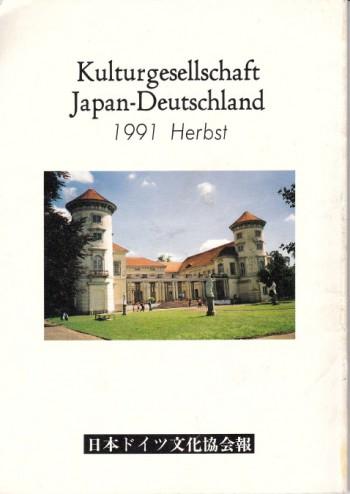 Kulturgesellschaft Japan Deutschland 1991 Herbst