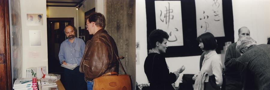 Ikebana und Kalligraphien 1