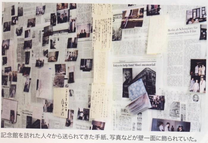 Briefe und Fotos von Gästen