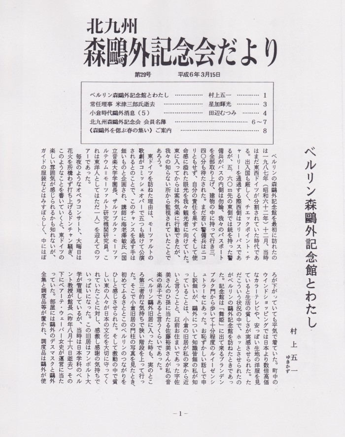 Scan 160