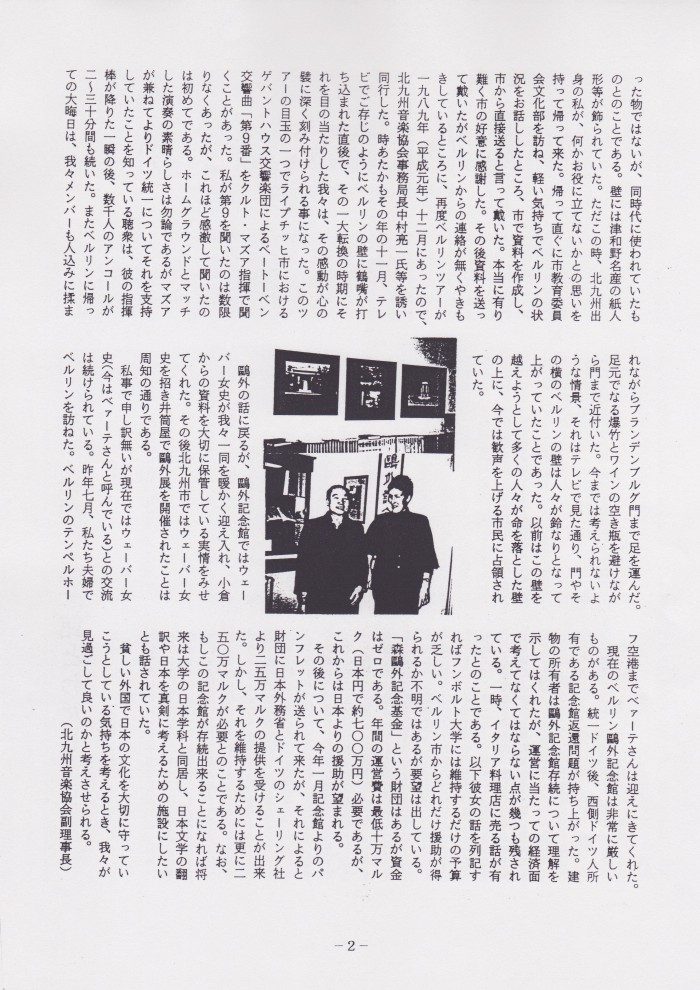 Scan 161