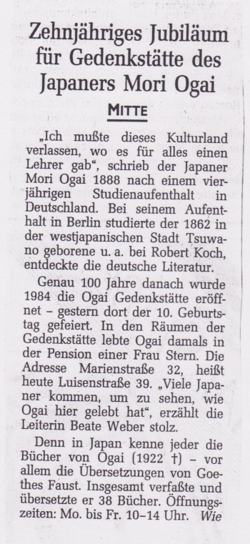 Scan 181