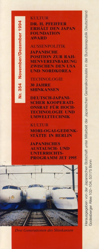 Neues aus Japan ImpressumNr.354 Nov-Dez 94