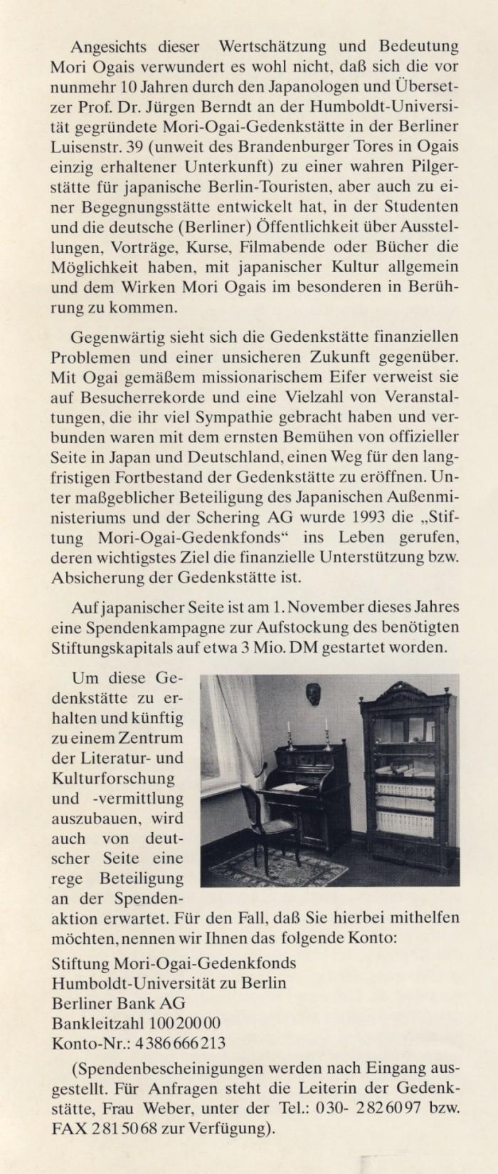 Neues aus Japan MOG Berlin 2