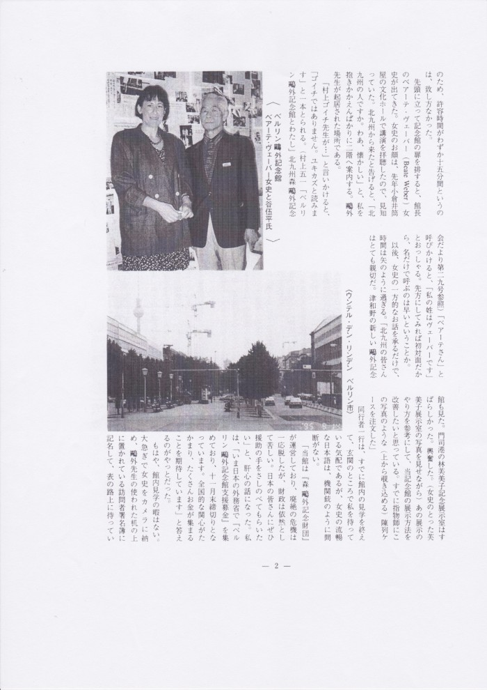 Scan 168