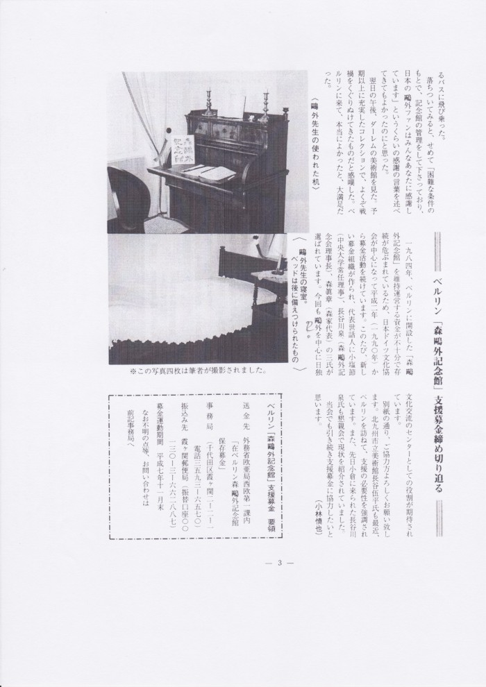 Scan 169