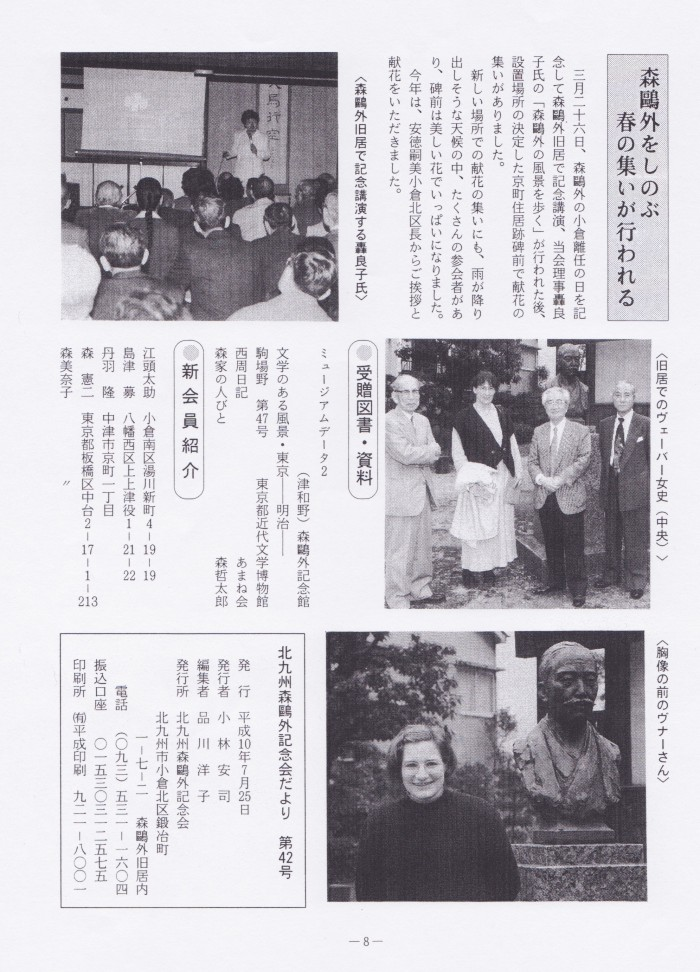 Scan 171