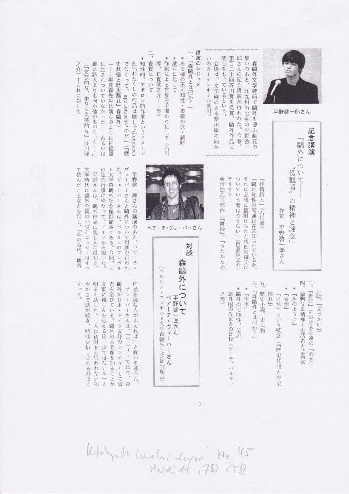 Scan 175