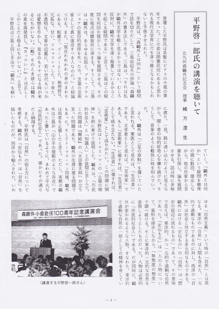 Scan 176