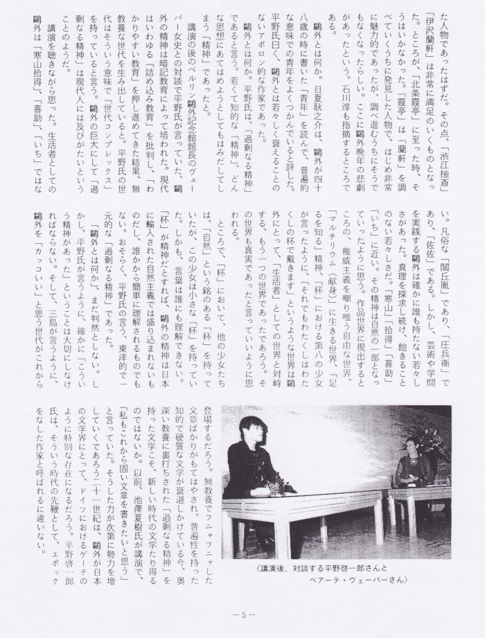 Scan 177