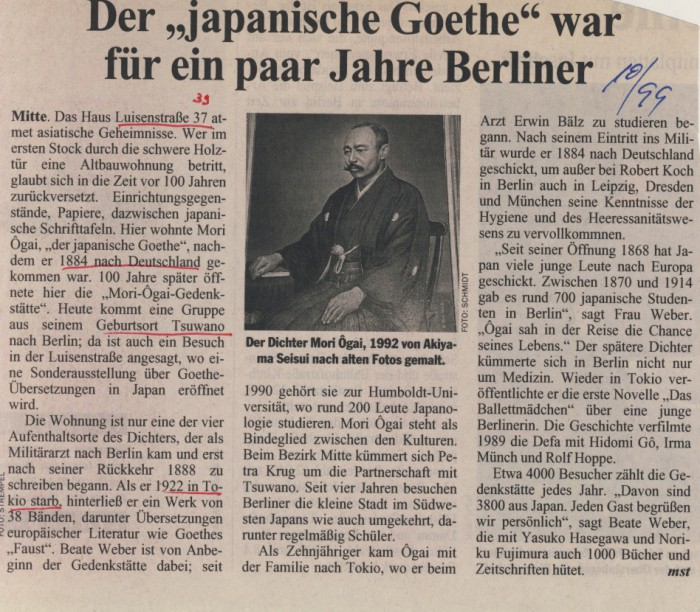 Der _japansiche Goethe_ war für ein paar Jahre Berliner