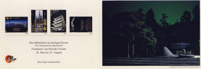 Das Mittelalter im heutigen Kyoto Einladung 1