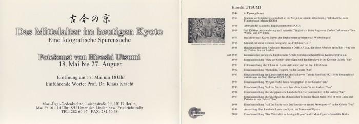 Das Mittelalter im heutigen Kyoto Einladung 2