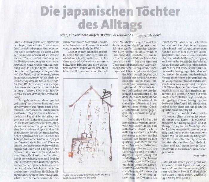 """""""Die japanischen Töchter des Alltags"""" in Humboldt 6 2002/03, S. 14"""