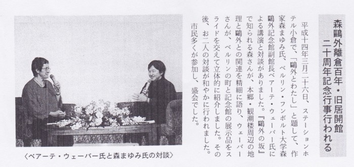 Scan 178