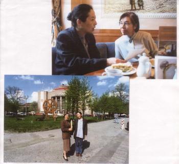 Buki Kim, die Senda-U bersetzerin mit Sendas Tochter Momoko Nakagawa