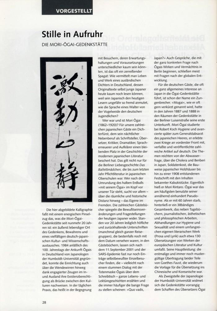 ALG-Artikel-01