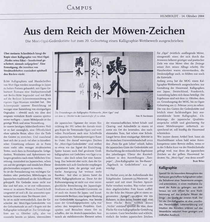 """""""Aus dem Reich der Möwen-Zeichen. Die Mori-Ogai-Gedenkstätte hat zum 20. Geburtstag einen Kalligraphie-Wettbewerb ausgeschrieben"""" in Humboldt, 14.10.2004, S. 6"""