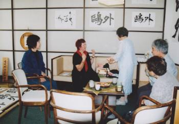 Familie Yoshimi in MOG
