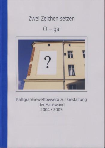 Zwei Zeichen setzen Ô-gai Katalog des Kalligraphiewettbewerbs