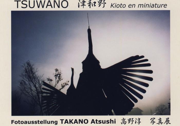 Tsuwano - Kioto en miniature
