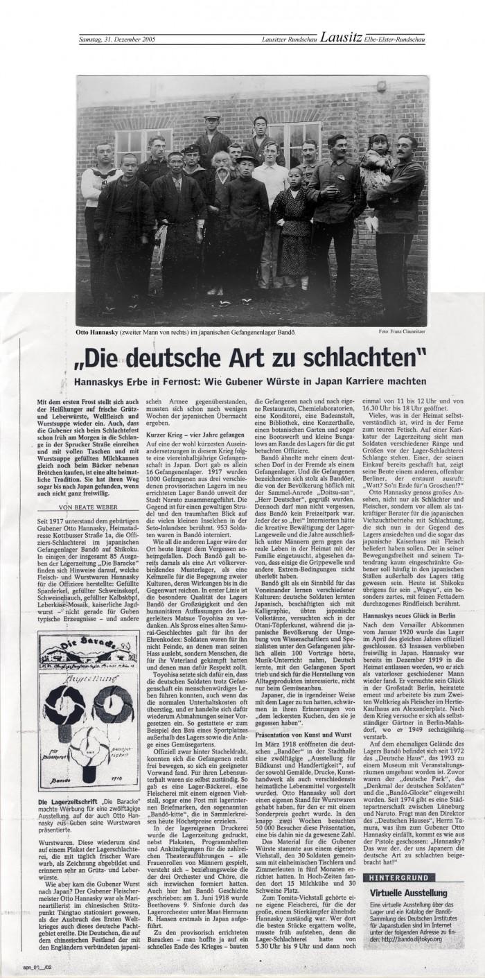 """""""Die deutsche Art zu schlachten"""", in: Lausitzer Rundschau, 31.12.2005"""