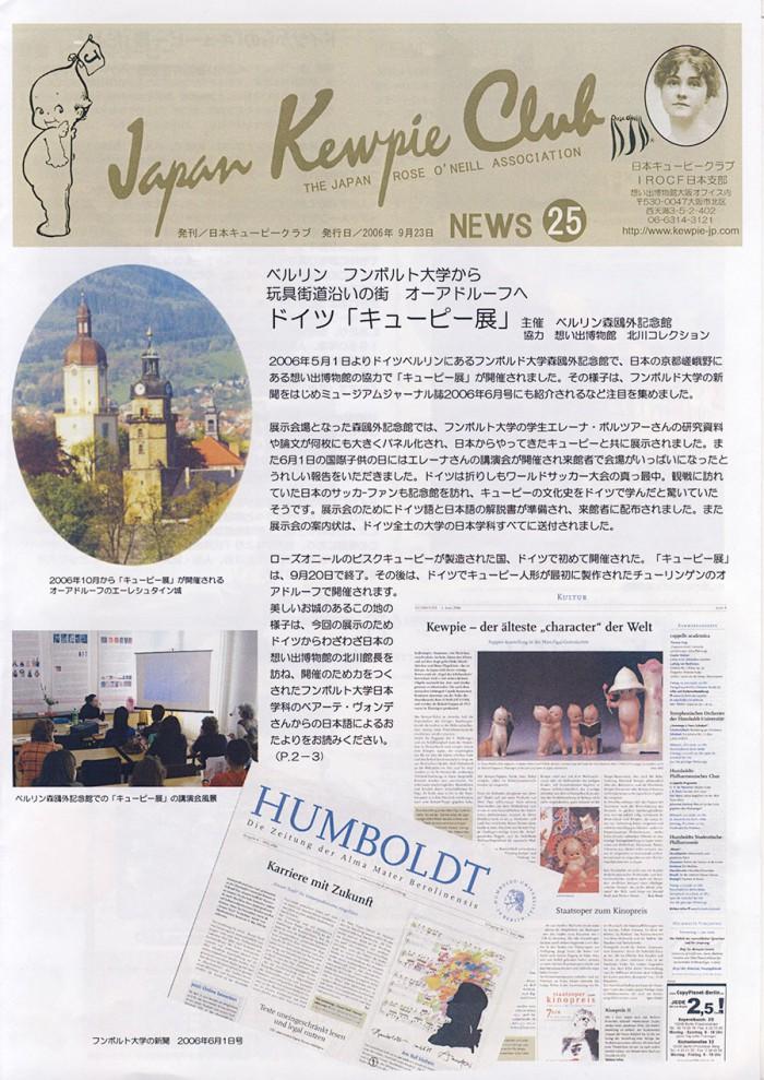 Japan Kewpie Club 25 S.1