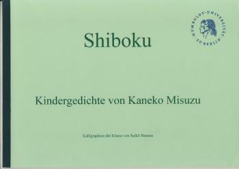 """Shiboku"" Titel"