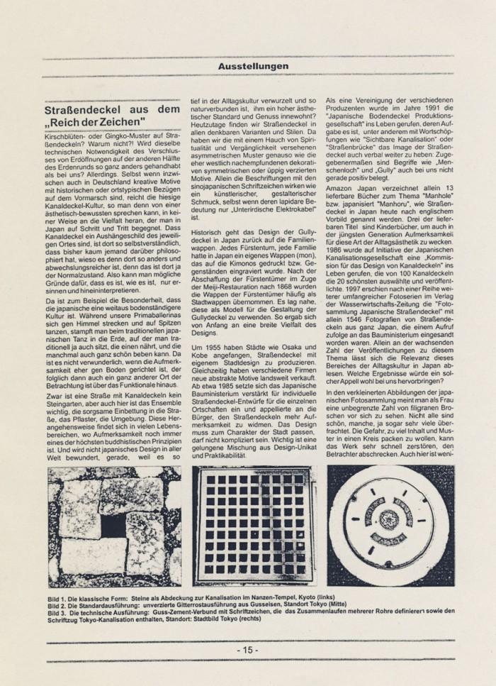 """""""Straßendeckel aus dem 'Reich der Zeichen'"""" mit Annett Stroetmann, in Guss Im Wandel Der Zeit, 3/2007, S.15"""