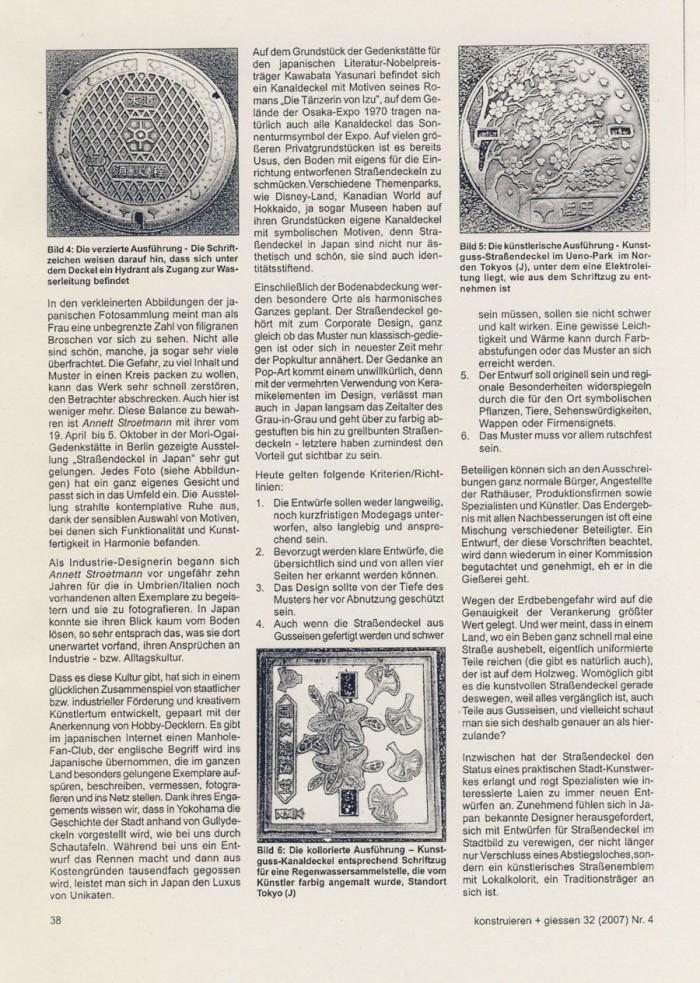"""""""Straßendeckel aus dem 'Reich der Zeichen'"""" mit Annett Stroetmann, in Konstruieren+Giessen, 4/2007, S.38"""