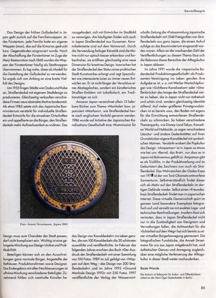 """""""Kunst auf dem Weg Straßendeckel in Japan - Fotoausstellung von Annett Stroetmann"""" in Museumsjournal 2 2007, S.85"""