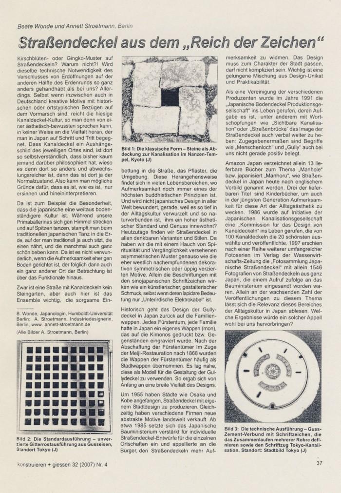 """""""Straßendeckel aus dem 'Reich der Zeichen'"""" mit Annett Stroetmann, in Konstruieren+Giessen, 4/2007, S.37"""