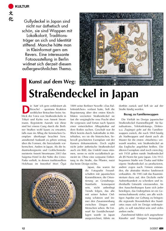 JapanMagazin-StrasendeckelE