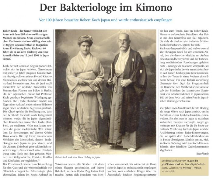 Der Bakteriologe im Kimono - HUMBOLDT 5.06.08