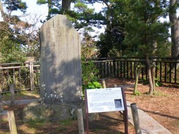 Koch - Gedenkstein in Kamakura