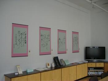 Ausstellung Hyakunin isshu