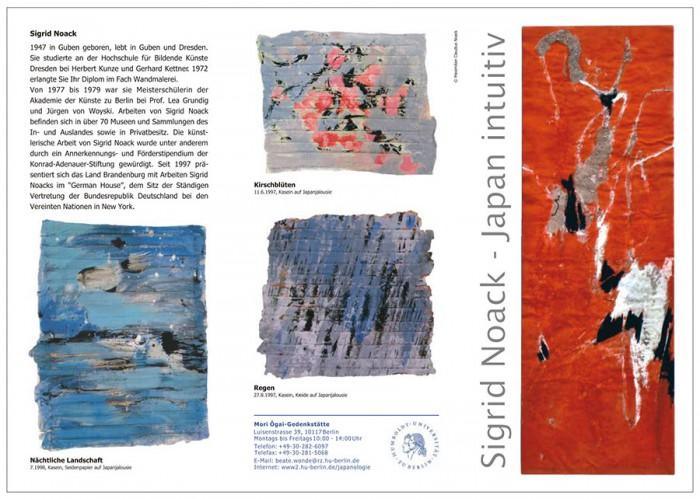 Flyer zu Sigrid Noacks Ausstellung in der Mori-Ôgai-Gedenkstätte