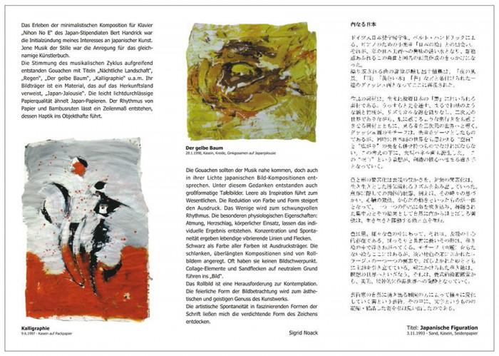 Flyer zu Sigrid Noacks Ausstellung in der Mori-Ôgai-Gedenkstätte Seite 2