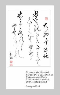Kalligraphie: Suikô Shimon