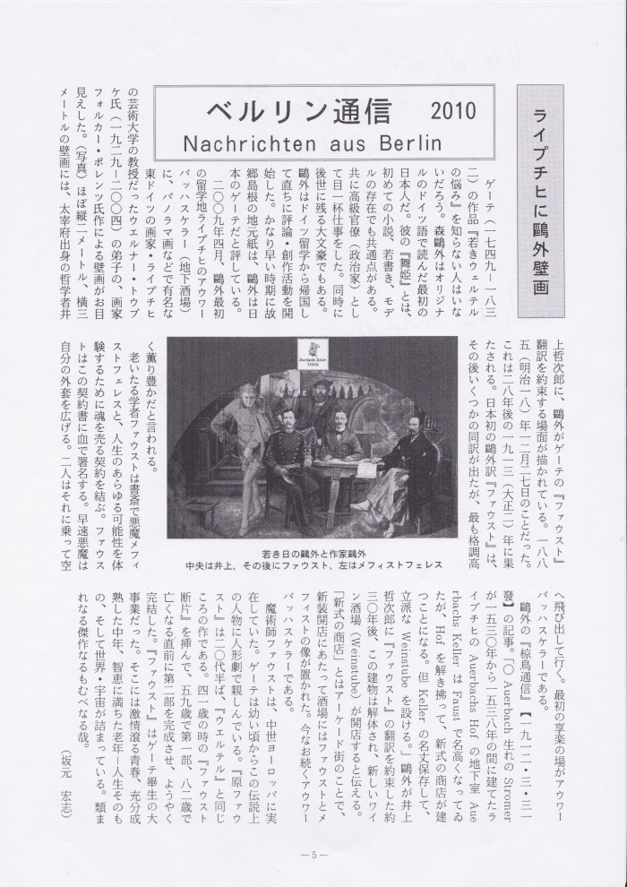 Scan 159