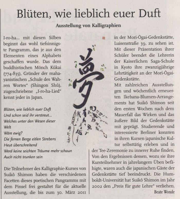 """""""Blüten, wie lieblich euer Duft. Ausstellung von Kalligraphien"""" in Humboldt, 17.2.2011, S. 8"""