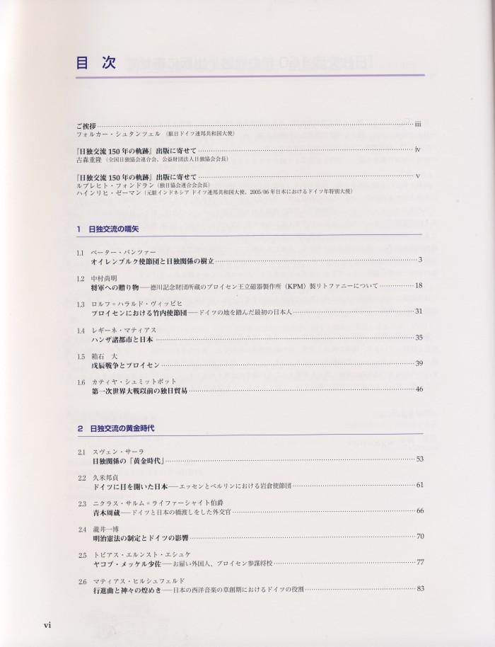 Scan Inhaltsverzeichnis-1