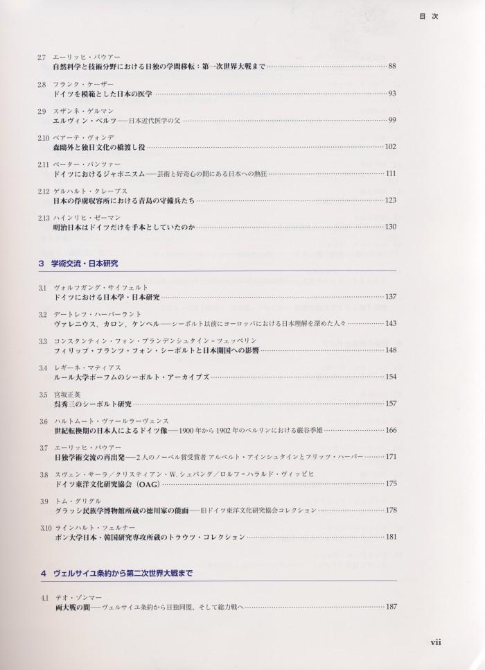 Scan Inhaltsverzeichnis-2