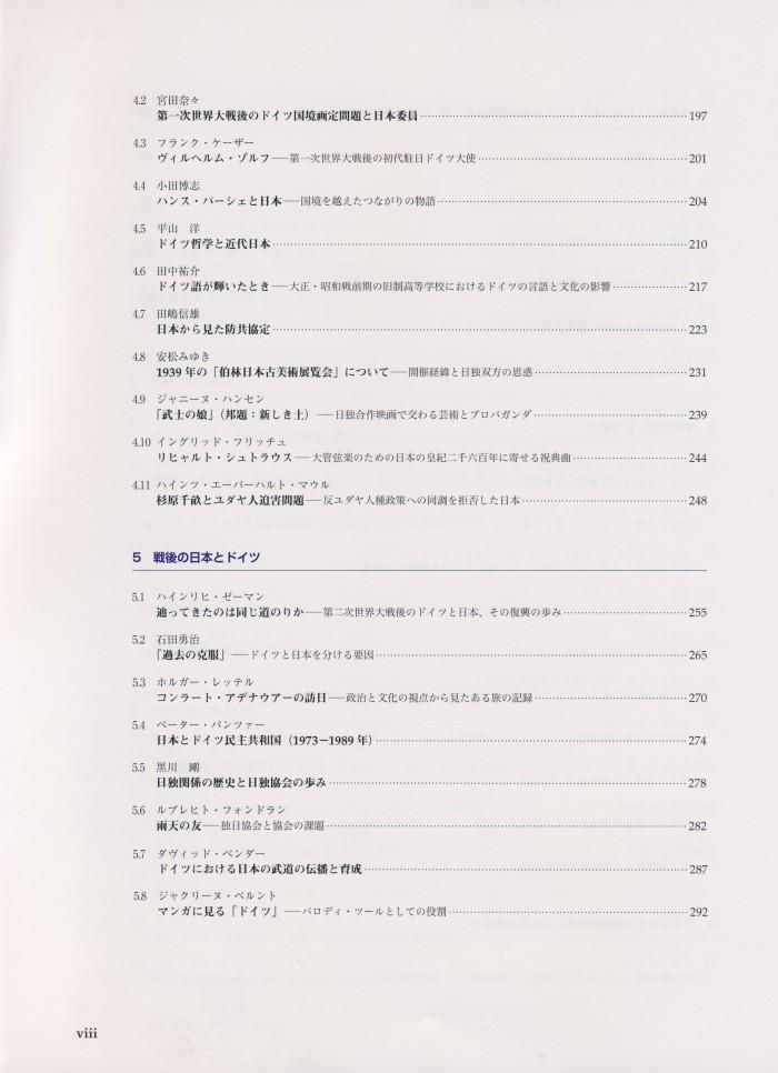 Scan Inhaltsverzeichnis-3