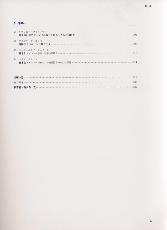 Scan Inhaltsverzeichnis-4 S