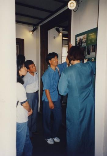 Schüler aus Tsuwano in der MOG 21.08.1995