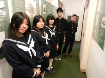 Schüler aus Tsuwano in der MOG